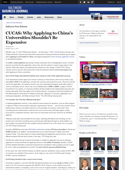 CUCAS News on Bizjournal